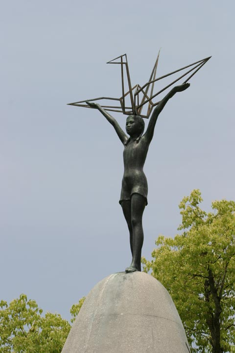 sadako-memorial
